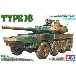 TMY-35361 Type 16 modern japanese armored vehicle